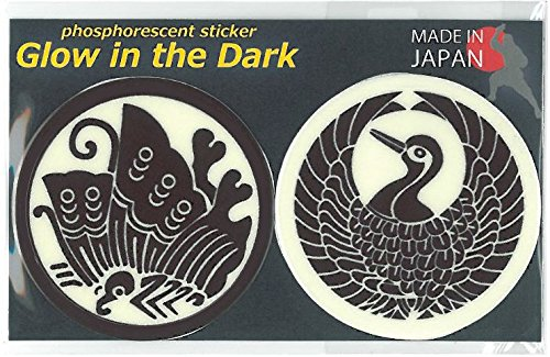 Glow in the Dark Reusable Phosphorescent stickers Kamon(Samurai emblem,Japanese family crest) & Kanji(Japanese teaditional characters) For Cell Phone,Laptop,Car,Bike Made in Japan (Butterfly & Crane)