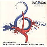 """All Songs From The Show (43-Track Comp. incl. Winner """"Believe"""", """"Shady Lady"""", """"Qele Qele"""", """"Hold On Be Strong"""" etc.) Audio CD 2008 - Eurovision Song Contest Belgrade"""