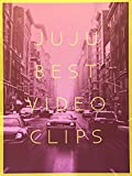 JUJU BEST VIDEO CLIPS(CD付) [DVD]