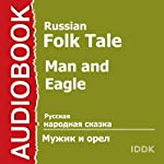 Man and Eagle [Russian Edition] |  IDDK