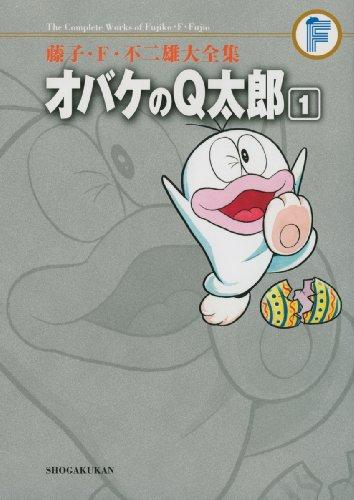 藤子・F・不二雄の商品画像