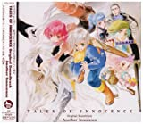 Tales of Innocence by Soundtrack (2007-12-19)