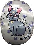 Pillow - Sailor Moon Super S - New Diana Plush 13'' Toys Cushion ge45710