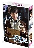 [DVD]オンエアー DVD-BOX 2