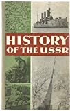 img - for History of the Ussr (Elementary Course) book / textbook / text book