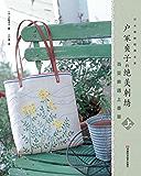 户冢贞子的绝美刺绣:当亚麻遇上香草(上)