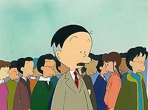 アニメ「かりあげクン」DVDほんにゃらBOX [FFBC-9007]