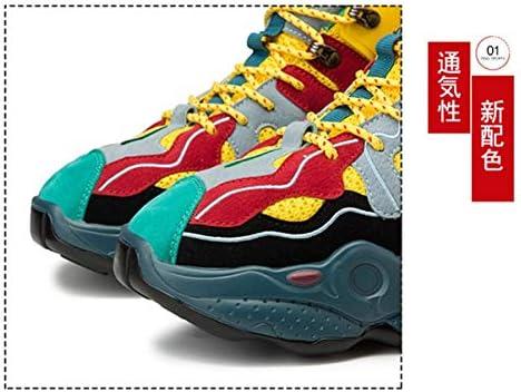 BIMU 厚底スニーカー軽量防滑おしゃれ運動靴靴紐式通勤 通学 日常着用3色22.5cm -29.0cm (Color : Gray, Size : 25.5)