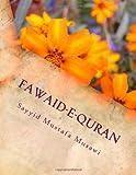 Fawaid-E-Quran, Sayyid Mustafa Musawi, 1494336421