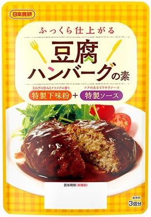 なし パン粉 豆腐 ハンバーグ