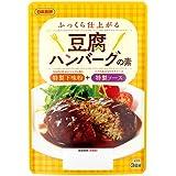 日本食研 豆腐ハンバーグの素 30g×3袋