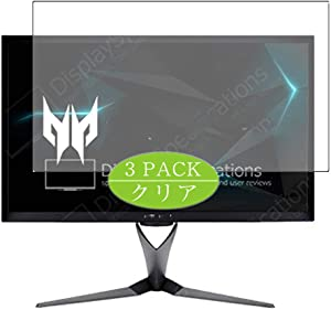 """[3 Pack] Synvy Screen Protector Compatible with Acer Predator XB323U XB323 U 32"""" Display Monitor TPU Flexible HD Film Protective Protectors [Not Tempered Glass]"""
