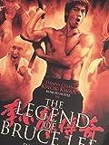 The Legend of Bruce Lee - Uncut Edition
