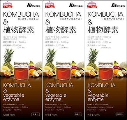 【3本セット】KOMBUCHA&植物酵素 720mL B07CK93DFZ