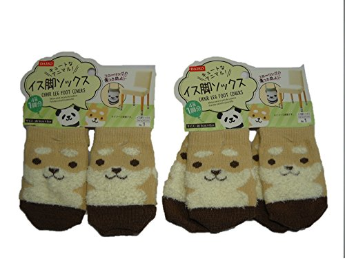 - Cute Doggy Dog Furniture Chair Leg Socks Floor Protector 3.5