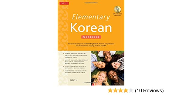 Elementary Korean Workbook Pdf