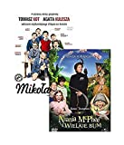 Mikołajek / Nanny McPhee and the Big Bang [2DVD] (English audio. English subtitles)