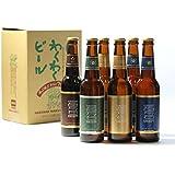 わくわく手づくりファーム川北 金沢百万石ビール (瓶タイプ330ml) 6本セット