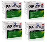 4 Boxes 999 Cold Remedy Granular (10g X 9 Bags)