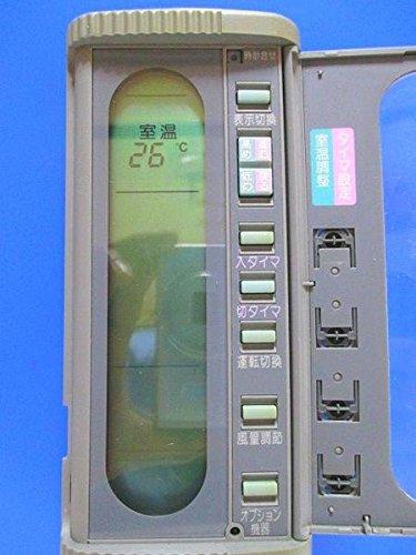 ダイキン エアコンリモコン KRC109-1