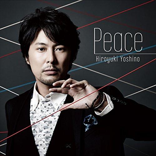 吉野裕行 / Peace[通常盤]の商品画像