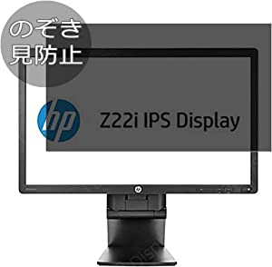 """Synvy Privacy Screen Protector Film for HP Z22i D7Q14A4#ABA 21.5"""" Display Monitor Anti Spy Protective Protectors [Not Tempered Glass]"""