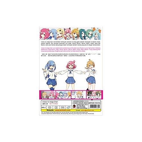 Urawa no Usagi-Chan Vol. 1 - 12 End (DVD, Region All) English Subtitles
