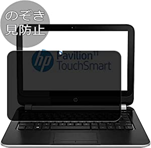 """Synvy Privacy Screen Protector Film for HP Pavilion TouchSmart 11-e000/11-e100/e010nr/e006au/e012au/e030sa/e001sa/e030sa/e102au/e115nr/e100ed/e100sf 11.6"""" [Not Tempered Glass]"""