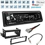 CHEVROLET GMC 1995 – 2005 CD/MP3 Car Stereo Receiver with Bluetooth and Front USB Input With Dash Kit Wire Harness and Antenna Adapter