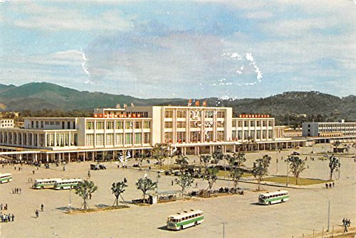 Kwangchow Railway Station China Postcard (China Railway Station)
