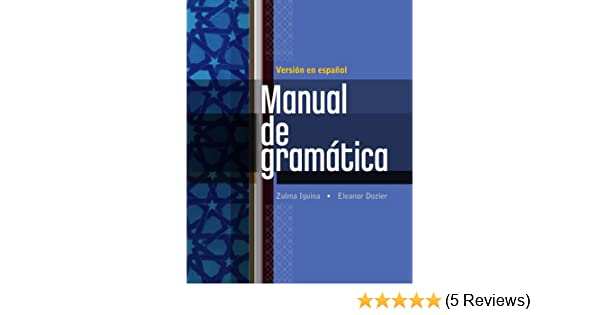 Ilrn spanish answer key ebook 80 off images free ebooks and more amazon manual de gramtica en espanol world languages amazon manual de gramtica en espanol world languages fandeluxe Image collections