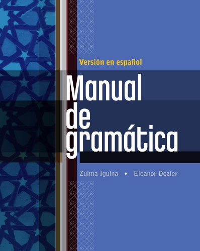 Manual de gramática: En espanol (World Languages)