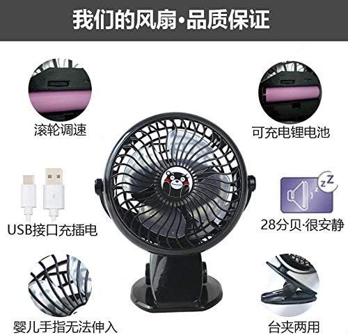 5 Color Mini Fan USB Rechargeable Cartoon Fan Office Baby Car Silent Desktop Portable Fan