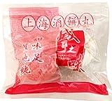 HanHeng Taste Shanghai Yeast Balls ?? - Chinese Rice Wine Starter/2 Balls x 3pk