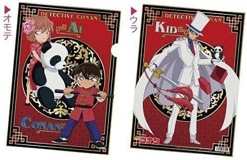 Detective Conan file clear Chinese wind / A Conan, Haibara, Kid ...