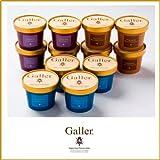 ジャン・ガレー プレミアムアイスクリーム12個セット