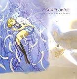 ESCAFLOWNE The Movie ORIGINAL SOUNDTRACK ANIME MUSIC CD