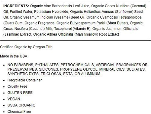 Organic Body Wash - Almond Vanilla 10 fl Ounce Liquid