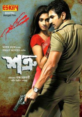 Shatru (2011) Bengali Movie 720p HDRip x264 AAC ESubs 2GB | 350MB Download