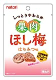 Natori Pulp Hoshi Ume Honey 16g × 10 bags - Product of Japan
