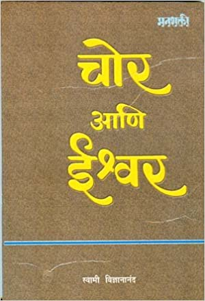 marathi natak read
