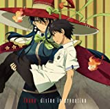 Fhana - Witch Craft Works (TV Anime) Intro Theme [Japan CD] LACM-14173