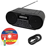 Sony Portable Mega Bass Stereo Boombox Sound System with NFC Wireless Bluetooth, USB Input, MP3 CD Player, AM/FM Radio, 30 Presets, Headphone & AUX Jack - Bonus DB Sonic AUX Cable & CD Head Cleaner