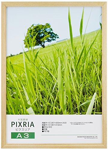 Hakuba wooden frame Pikusuria FWPXNTA3