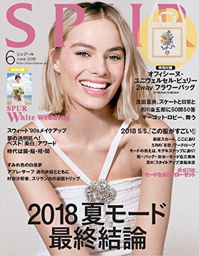 SPUR 2018年6月号 画像 A