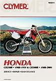 Honda CR250 1988-1991 - CR500R 1988-2001 (Clymer Manuals: Motorcycle Repair)