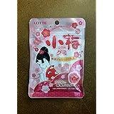 LOTTE Kuume-chan Sakura Ume Gummy