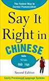 Say It Right in Chinese, Easily Pronounced Language Systems Staff, 0071767738