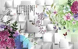 Print.ElMosekarFabric Wallpaper280 centimeters x 320 centimeters , 2725613162928