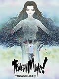 Tenchi in Love 2